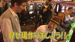 #15 トーナメント/ジャッカス/バジ絆/えん魔くん メ〜ラめら/動画