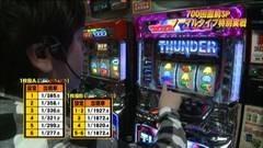 #699 射駒タケシの攻略スロットVII/ハナビ/サンダーV/大漁II/動画