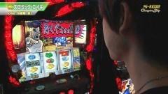 #461 S-1GRAND PRIX 「Champion Ship」 決勝戦[表]後半/動画