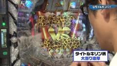 #48 実戦塾2017/仕事人V/真・北斗無双/沖縄4/動画