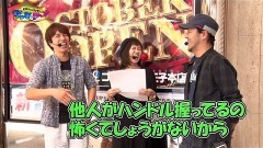 #40 ゲッツゴー/HEY!鏡/南国育ち 蝶々ver/動画