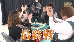 沖と魚拓の麻雀ロワイヤル RETURNS 第218話/動画