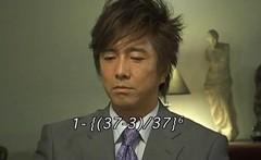 #5 むこうぶち5 高レート裏麻雀列伝 氷の男/動画