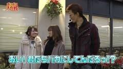 #43 ポコポコ/CRジューシー/CRちゃま超寿/CR AKB48 バラ/動画