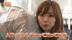 #66 ポコポコ/餃子の王将3/エヴァ再び/TOKIO PRE/動画