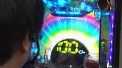 #55 三流/GANTZ:2/動画
