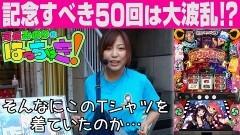 #50 はっちゃき/戦国コレクション3/動画