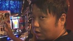 #325/動画