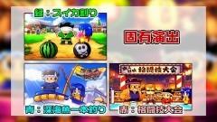 #65 パチテレ情報+HY/ドンちゃん2/P V王 Legend MC/ジャスティ/動画