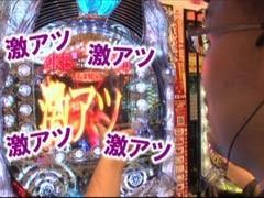 #27 ヒロシ・ヤングアワーCRぱちんこAKB48/シンデレラブレイド/動画
