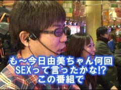 #51 ヒロシ・ヤングアワーCRセクシーフォール 319F/動画