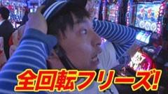#150 木村魚拓の窓際の向こうに/木村&くり&マリブ&千カクン/動画