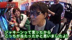 #164 ヒロシ・ヤングアワー/ウルトラバトル烈伝 戦えゼロ! /動画