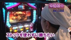 #178 ヒロシ・ヤングアワー/ゴッドイーター/大海物語BLACK MAX/動画