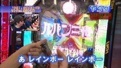 #184 ヒロシ・ヤングアワー/ルパン三世-I'm a super hero-/動画