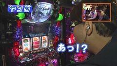 #268 ヒロシ・ヤングアワー/ヱヴァンゲリヲン・勝利への願い/動画