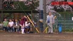 第5話 ヤバい野球-後編-/動画