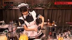 第7話 ヤバいカフェ/動画
