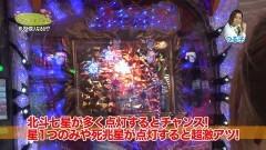#17 TryToYou/仕事人豪剣/CR蒼天天羅/番長3/CRまどマギ/動画