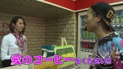 #249 木村魚拓の窓際の向こうに/二星しょうた/動画