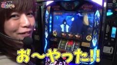 #48 必勝本セレクション/バジ絆/押忍!サラリーマン番長/動画