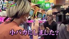 #5 RSゴーゴゴー/P亜人/ぱちんこ劇場版まどマギ/動画