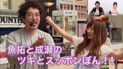 #303 ツキとスッポンぽん/総集編スペシャル/動画