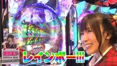 【特番】ぱちんこAKB48 バラの儀式 –女性ライター爽選挙-/動画