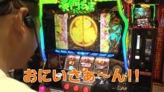 #10 全ツEX/パチスロ黄門ちゃまV/動画