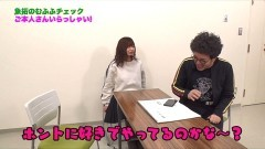 #238 ツキとスッポンぽん/ダンまち/AKB3/北斗無双/動画