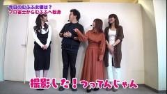 #249 ツキとスッポンぽん/GI優駿2/ハーデス/動画
