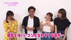 #267 ツキとスッポンぽん/Re:ゼロ/スロ鉄拳4/動画