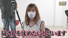 沖と魚拓の麻雀ロワイヤル RETURNS 第282話/動画