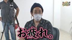 沖と魚拓の麻雀ロワイヤル RETURNS 第287話/動画