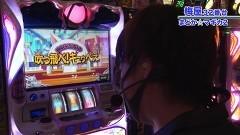 #596 嵐・梅屋のスロッターズ☆ジャーニー/千葉県★後編/動画