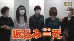 沖と魚拓の麻雀ロワイヤル RETURNS 第319話/動画