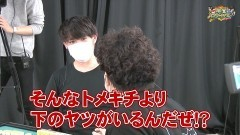 沖と魚拓の麻雀ロワイヤル RETURNS 第326話/動画