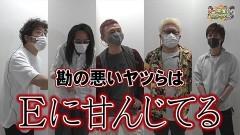 沖と魚拓の麻雀ロワイヤル RETURNS 第329話/動画