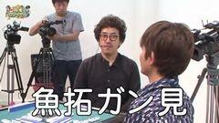 沖と魚拓の麻雀ロワイヤル RETURNS 第85話/動画