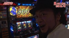 #479 嵐・梅屋のスロッターズ☆ジャーニー/山形県★後編/動画