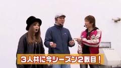 #7 パチマガ超6/シンフォギアL/大海4BK/究極神判/動画