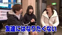 #14 パチマガ超6/P番長2/GANTZ EX/真・北斗無双/動画
