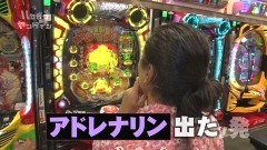 #9 ハセガワヤング/今日もカツ丼/ダイナマイトキング沖縄/動画