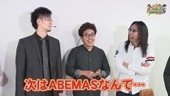 沖と魚拓の麻雀ロワイヤル RETURNS 第259話/動画