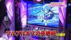 #751 射駒タケシの攻略スロットVII/まどマギ2/動画