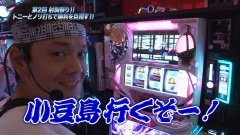 #832 射駒タケシの攻略スロットVII/ラグランジェ/まどマギ/動画