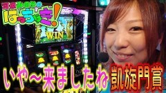 #46 はっちゃき/GI優駿倶楽部 他/動画