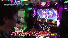 #894 射駒タケシの攻略スロットVII/番長3/北斗天昇/バジIII/動画