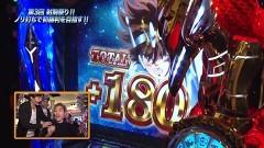 #899 射駒タケシの攻略スロットVII/まどマギ叛逆/北斗天昇/星矢海皇/動画
