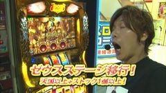 #46 TAI×MAN/ミリオンゴッド-神々の凱旋-/動画